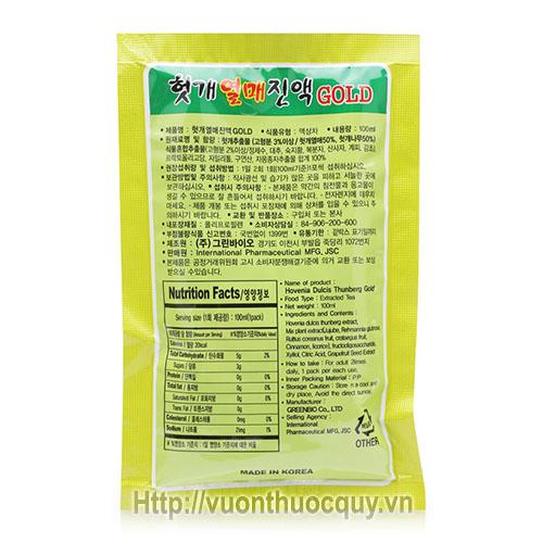 nước uống bổ gan hovenia green bio 3