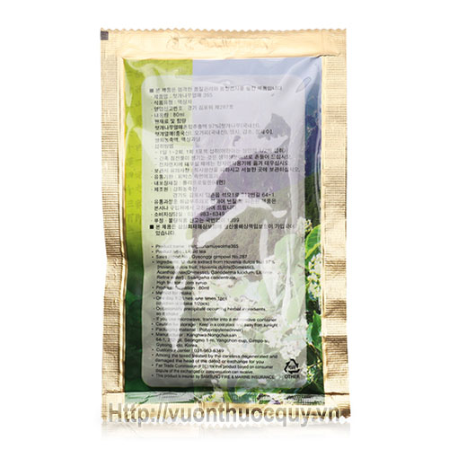 nước bổ gan hovenia 365 kanghwa 4